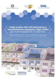 DISPONIBILE LA GUIDA PRATICA ALLA RISTRUTTURAZIONE E RIQUALIFICAZIONE ENERGETICA DEGLI EDIFICI (ENEA FEBBRAIO 2020)